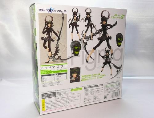 D★M箱2.JPG