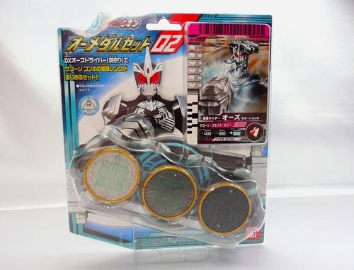 メダル02パッケ1.JPG